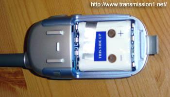 MR600 Battery Pack